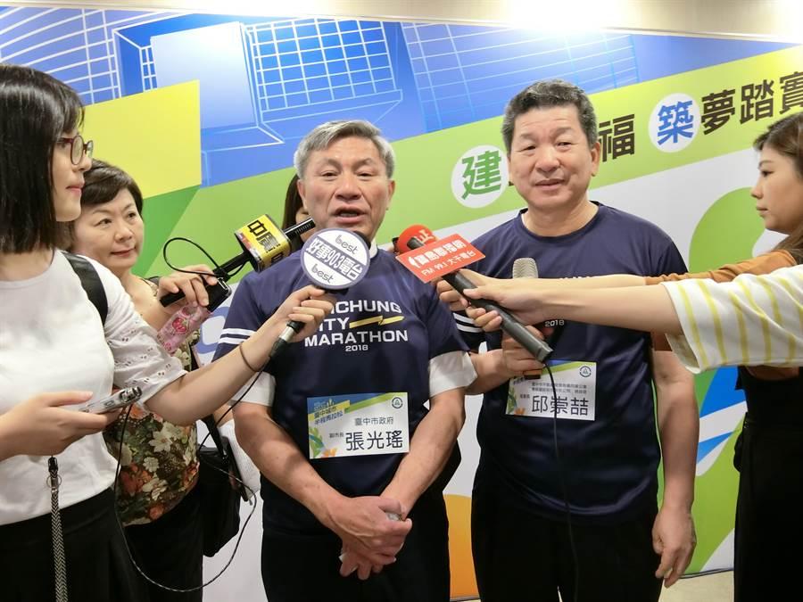 台中市副市長張光瑤(左)表示,城市馬拉松讓市民在運動時,也看見台中美麗市景。(盧金足攝)