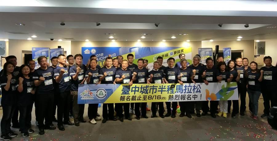 「2018第三屆台中城市半程馬拉松」的獎牌以台中國家歌劇院、台中市政府、花博竹跡館為設計主軸。(盧金足攝)