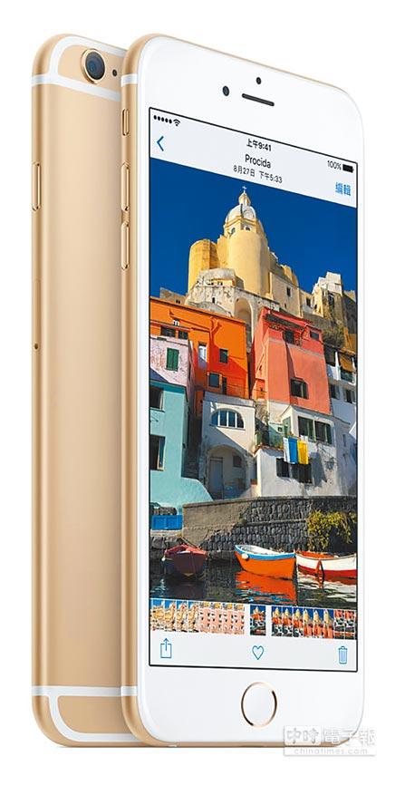 iphone 6s 2018 版 32gb