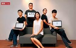 《商業周刊》共享專法交白卷 傷了Uber也扼殺台灣新創