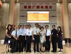 第四屆芒果結業  傳播科系老師團親赴湖南廣電見証同學實習成果