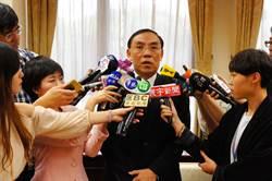 檢察官私審幼兒園 法務部長蔡清祥罵:不齒!下周懲處