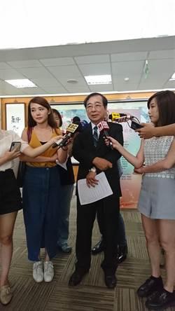 中研院上修台灣GDP年增率 樂觀超過官方