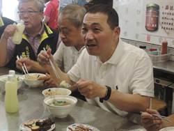 新北》蘇貞昌落後侯友宜15% 民進黨又將出大群館奧步?