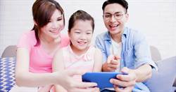 孩子怎麼用手機一目了然 台灣之星「門號管理功能」上線