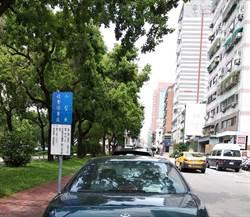 中市停車大利多!8月1日起主要住宅區周日不收費