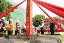 建築師跑路工程停擺3年 豐中校舍新建終於動土