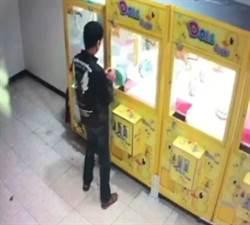 心生歹念! 男用強力磁鐵吸走娃娃機內物品低價賣出