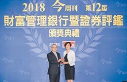 國泰世華銀 獲選最佳財富管理銀行