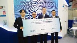 南臺灣國際產學聯盟 推智慧健康照護平台
