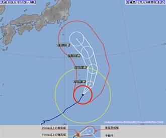 赴日旅遊注意!第12號雲雀強颱直撲關東關西