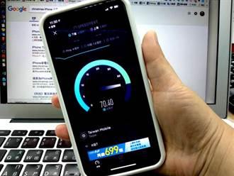 果粉剉咧等!英特爾獨吞基頻晶片 新iPhone恐有大敗筆