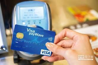 注意!錢包放屁股口袋 一轉身「刷卡機」隔空盜刷成功