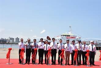 彰化風電港開發協議 第一艘國產化風場運維船亮相