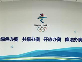 2022冬奧在中國 張家口展現亙古與現代之美