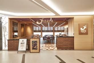 NARA Thai Cuisine進軍SOGO新竹Big City店