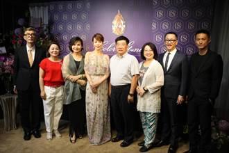 「彩石珠寶‧彩鑽傳世」   阿蓋爾最大紫羅蘭靛鑽首次登陸台灣