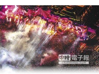 柯P明迎戰百大DJ Tomorrowland嗨跨夜