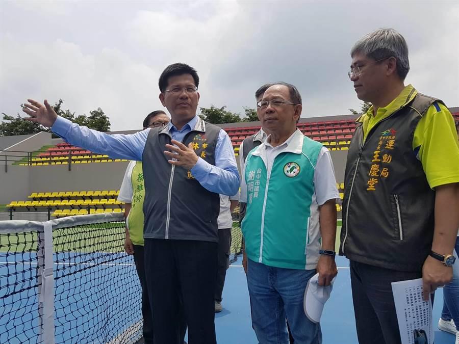 台中市長林佳龍與運動局官員27日前往北屯區台中市網球中心視察進度。(張妍溱攝)