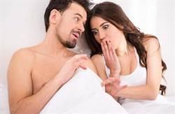 人妻揪老公上摩鐵對話 網笑翻:這老婆不覺得很綠嗎?