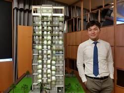 全台首件危老建築更新建案森森富祥 開賣即熱銷
