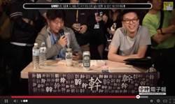 台北》「大腸花」音地大帝凍未條 要跟姚文智莎呦娜啦!