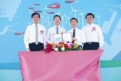 首艘國產風電運維船 啟用