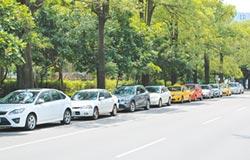 主要住宅區 周日不收停車費