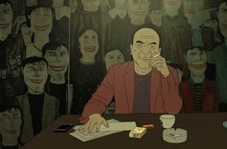 金馬獎最佳動畫片 《大世界》加碼限量4場特映