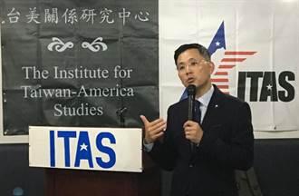 陳以信:蔡英文應走訪太平島 讓全世界都看到台灣
