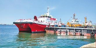 首艘國造風場運維船 台中港啟用