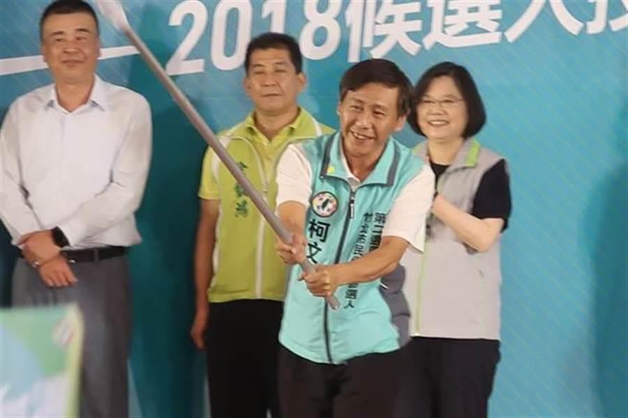 黨主席的蔡英文總統的輔選列車,首站就選在新竹縣。(曾薏蘋攝)