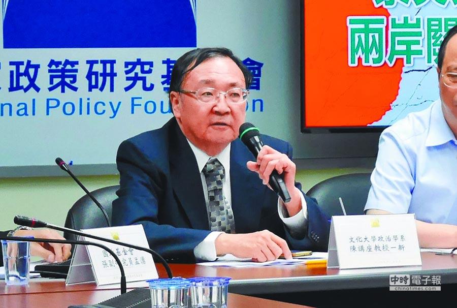 文化大學政治系講座教授陳一新。(記者陳君碩攝)