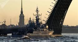 俄機器人快艇首次現身海軍節閱兵式