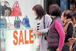 7月31日 第2季經濟成長 可望保三