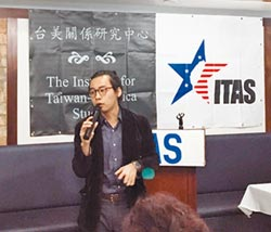 太陽花學運成員詢問赴陸就業機會 林家興預言:下一代台灣人 可能天然統