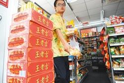 王老吉又贏了 加多寶判賠65億