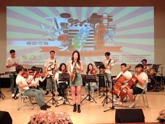 多元樂器合奏大賽連辦兩屆 評審看見台灣音樂種子的未來