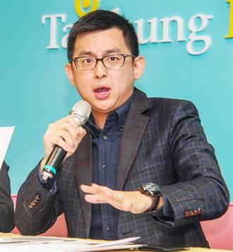中市府30日召開國際記者會市長林佳龍正式向EAOC提東亞青主辦權申復案