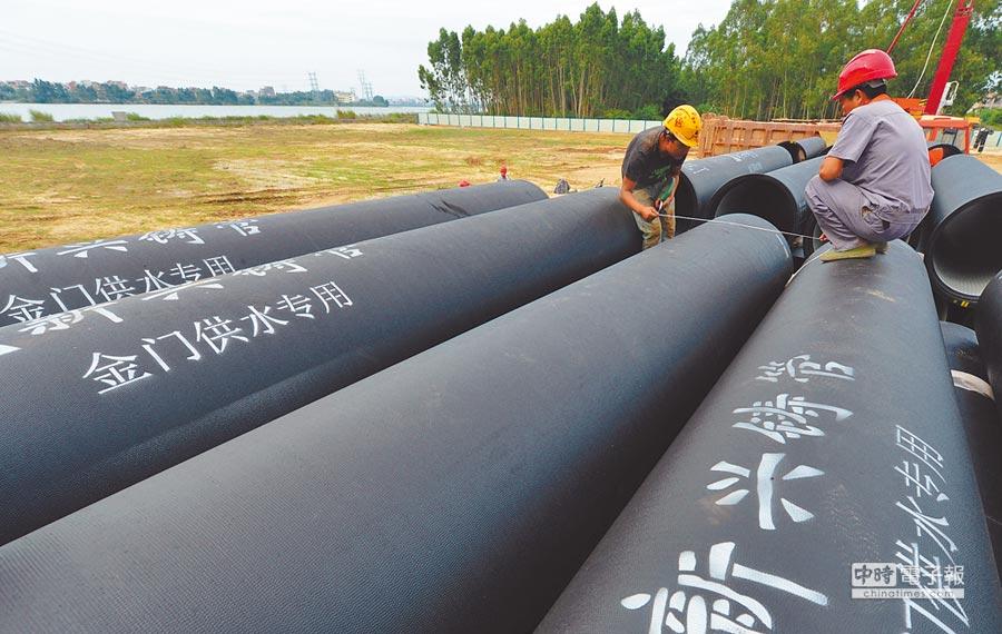 福建向金門地區供水工程中將使用的輸水管道。(新華社)