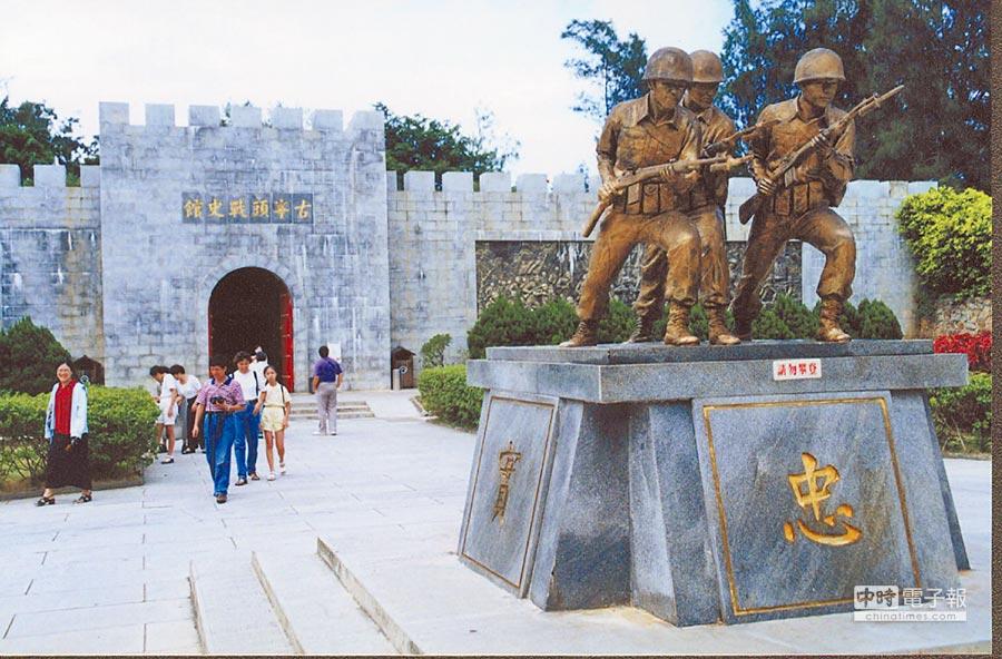 觀光客參觀「古寧頭戰史館」。(本報系資料照片)