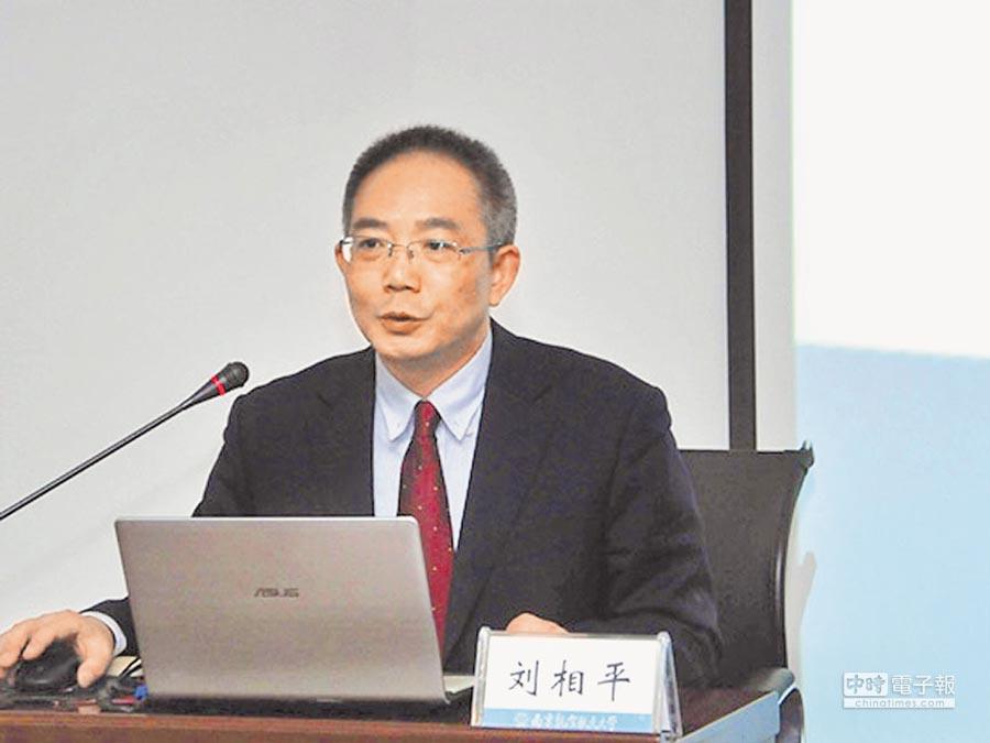 南京大學台灣研究所所長劉相平。(取自環球網)
