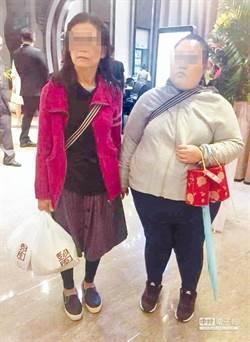 「婚宴蟑螂」母女檔 白吃白喝判拘役80日、60日