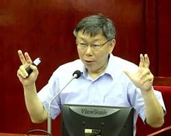台北》為何要推派姚文智 綠營議員給答案