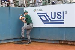 《半導體》日月光、環旭贊助學生棒球聯賽,促兩岸人才交流