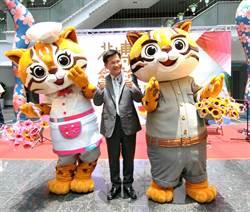 喜迎花博!國際同濟會台灣總會投入花博志工