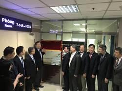 照顧越南台商  中榮與越合作遠距照護門診中心揭幕
