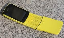 [開箱]復古風滿滿 復刻Nokia 8110香蕉機來了