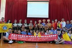 偏鄉文生高中致力國際化 邀印尼中學藝文產業交流
