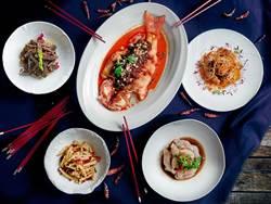 香辣滋味好開胃!米其林推薦餐廳消暑新菜上桌